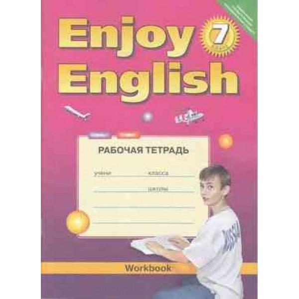 9 2018 решебник английскому обнинск титул языково класс