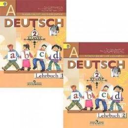 Deutsch. 2 klasse. Lehrbuch 1, 2 = Немецкий язык. 2 класс. В 2 частях. Учебник для общеобразовательных учреждений. 14-е издание