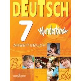 Deutsch 7. Arbeitsbuch = Немецкий язык. 7 класс. Рабочая тетрадь. Пособие для учащихся общеобразовательных учреждений. 2-е издание