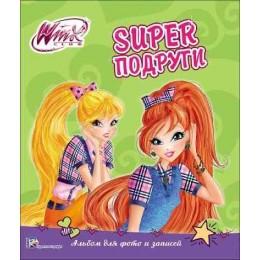 Winx. Суперподруги. Альбом для фото и записей