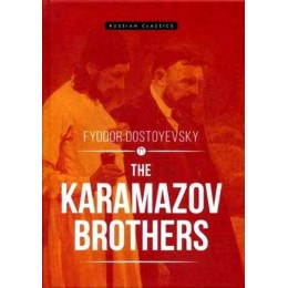 The Karamazov Brothers. Роман