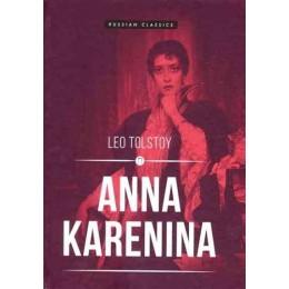 Anna Karenina. Роман