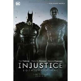 Injustice. Боги среди нас. Год первый. Книга 2. Графический роман
