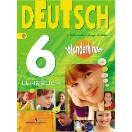 Deutsch 6. Lehrbuch = Немецкий язык. 6 класс. Учебник для общеобразовательных учреждений. 3-е издание