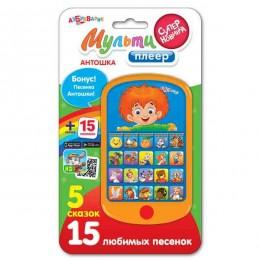Антошка (игрушка  в виде смартфона, звуковой модуль 15 песенок и 5 сказок)