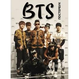 K-POP _Постеры BTS 9шт. [978-5-04-105788-6]