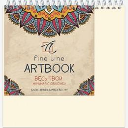 "SketchBook(Полином) Блокнот д/зарисовок ""Artbook"" [60л.;190х190;мет.гребень;жест.подл;крафт 80г/м2] (4603721415854)"