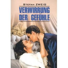 ClassicalLiterature Zweig S. Verwirrung der gefuhle (Цвейг С. Смятение чувств) Кн.д/чт.на нем.яз.,неадаптир.