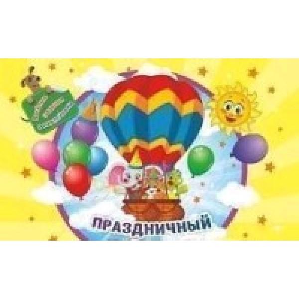 Кн.накл(Учитель) ВеселыеЗадания Праздничный фейерверк (КЖ-1734)
