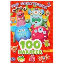100Наклеек(Умка) Мир монстриков