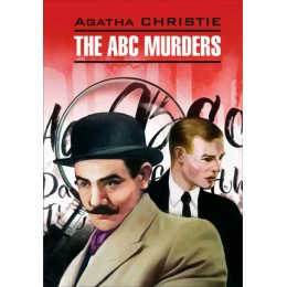 DetectiveStory Christie A. The ABC Murders (Кристи А. Убийства по алфавиту) Кн.д/чт.на англ.яз.,неадаптир.