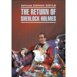 DetectiveStory Doyle A.C. The Return of Sherlock Holmes (Дойл А.К. Возвращение Шерлока Холмса) Кн.д/чт.на англ.яз.,неадаптир.