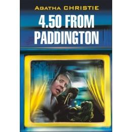 DetectiveStory Christie A. 4.50 from Paddington (Кристи А. 4.50 из Паддингтона) Кн.д/чт.на англ.яз.,неадаптир.