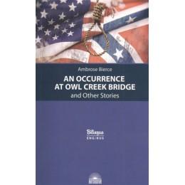 Bilingua(Антология) Bierce A. An Occurrence at Owl Creek Bridge (Бирс А. Случай на мосту через Совиный ручей) [англ.,русс.яз.]