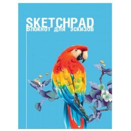 SketchPad(ПрофПр) А5 Попугай [4610144809573]