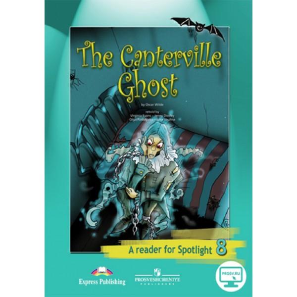 """У. 8кл. Англ.яз. Spotlight (Английский в фокусе) Кн.д/чт. """"The Canterville Ghost"""" (по Уайльду О. """"Кентервильское привидение"""") (Ваулина Ю.Е.,Дули Дж.,Подоляко О.Е.и др.)"""
