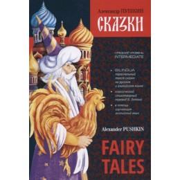 Bilingua(Каро) Pushkin A. Fairy Tales (Пушкин А.С. Сказки) [англ.,русс.яз.]