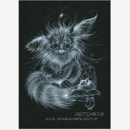 """SketchBook(Полином) Блокнот д/зарисовок """"Sketchbook black"""" [20л.;170х200;скрепка;бумага черная 120г/м2] (2824)"""