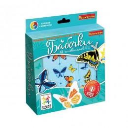Логическая игра BONDIBON Бабочки, арт. SG 495 RU.