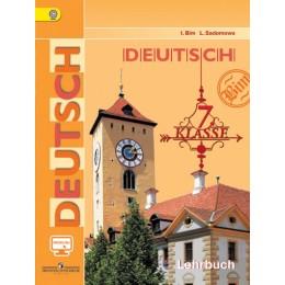 Deutsch. 7 klasse. Lehrbuch = Немецкий язык. 7 класс. Учебник для общеобразовательных организаций