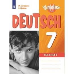 Deutsch 7. Testheft = Немецкий язык. Контрольные задания. 7 класс / Учебное пособие для общеобразовательных организаций и школ с углубленным изучением немецкого языка