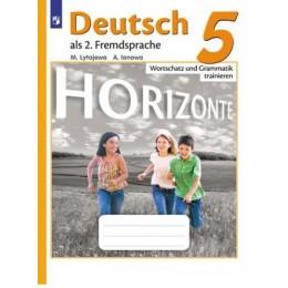 Deutsch 5 als 2. Fremdsprache: Wortschatz und Grammatik trainieren = Немецкий язык. Второй иностранный язык. Лексика и грамматика: сборник упражнений. 5 класс / Учебное пособие для общеобразовательных организаций