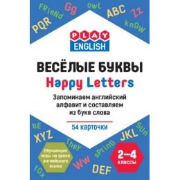 Веселые буквы = Happy Letters. 2-4 классы / Запоминаем английский алфавит и составляем из букв слова. Обучающие игры на уроке английского языка. 2-е издание
