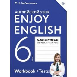 Enjoy English. Workbook + Tests = Английский язык с удовольствием. 6 класс. Рабочая тетрадь с контрольными работами / К учебнику для 6 класса общеобразовательных организаций. 4-е издание
