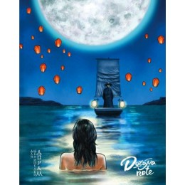 Doramanote. Легенды синего моря. Тетрадь