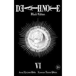 Death Note. Black Edition. Книга 6 / Манга