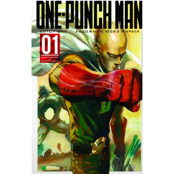 One-Punch Man. Книги 1-2. Манга