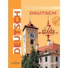 Deutsch. 7 Klass. Arbeitsbuch = Немецкий язык. Рабочая тетрадь. 7 класс. Пособие для учащихся общеобразовательных организаций
