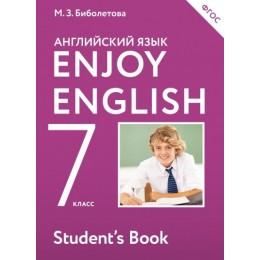 Enjoy English. Student's Book. Английский язык с удовольствием. 7 класс. Учебник для 7 класса общеобразовательных учреждений. 4-е издание, стереотипное