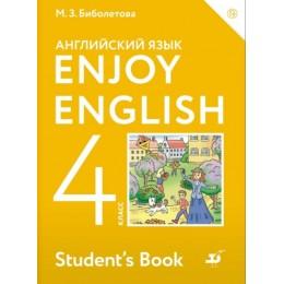 Enjoy English. Student's Book. Английский язык с удовольствием. 4 класс (Учебник для общеобразовательных организаций. 5-е издание, стереотипное)