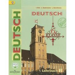 Deutsch. 6 klasse. Lehrbuch 2 = Немецкий язык. 6 класс. В 2 частях. Часть 2 / Учебник для общеобразовательных организаций. 11-е издание