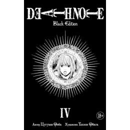Death Note. Black Edition. Книга 4. Манга