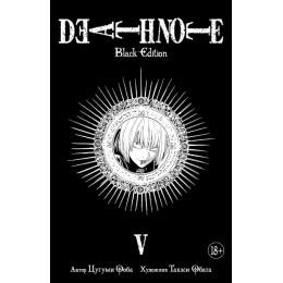 Death Note. Black Edition. Книга 5. Манга