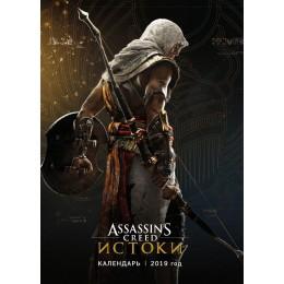 Assassin's Creed. Истоки. Календарь настенный на 2019 год