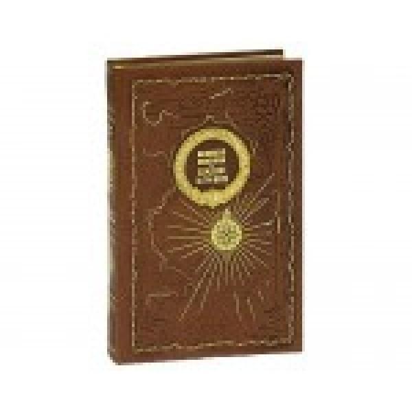 Хождение за три моря. Книга в коллекционном кожаном переплете ручной работы из двух видов кожи с золоченым обрезом. Парусник