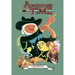 Adventure Time = Время приключений. Избранное. Том 1