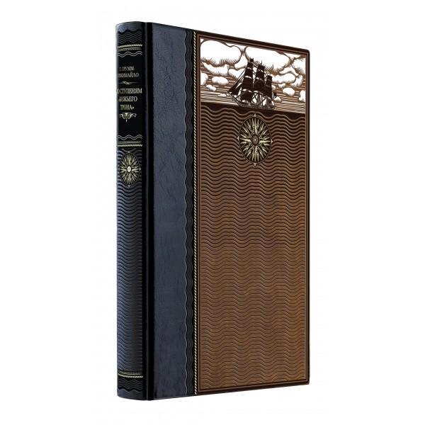 По ступеням «Божьего трона. Книга в коллекционном кожаном переплете ручной работы из двух видов кожи с окрашенным и золоченым обрезом. Роза ветров