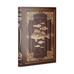 Жизнь и ловля пресноводных рыб. Книга в коллекционном переплете ручной работы в футляре.