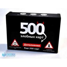 500 злобных карт. Дополнение. Набор Чёрный
