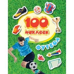 100 наклеек. Футбол (красная)