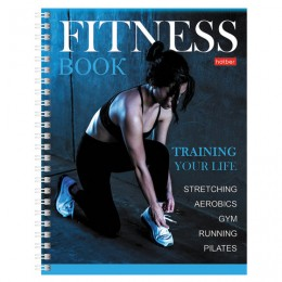 Дневник для фитнеса, А5, 96 листов, гребень, глянцевая ламинация, HATBER, Training your life, 96ФДс5лВ5гр