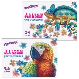 Альбом для рисования, А4, 24 листа, скоба, обложка картон, с раскраской, ЮНЛАНДИЯ, 202х285 мм,