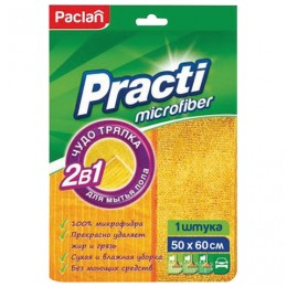 Тряпка для мытья пола, 50х60 см, плотная микрофибра, желтая, PACLAN Practi Microfiber, 411020