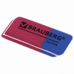 Ластик BRAUBERG Assistant 80, 41х14х8 мм, красно-синий, прямоугольный, скошенные края, термопластичная резина, 221034
