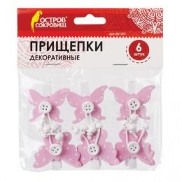 Прищепки декоративные Бабочки, 6 штук, 3,5 см, ассорти, ОСТРОВ СОКРОВИЩ, 661291