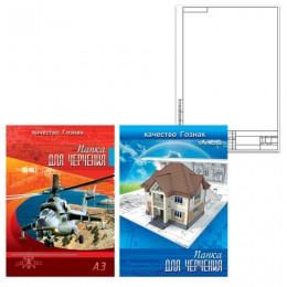 Папка для черчения А3, 297х420 мм, 10 л., КТС-ПРО, рамка с вертикальным штампом, внутренний блок 160 г/м2, С2233